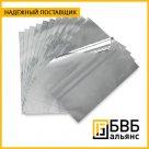 Лист алюминиевый 4х1500х4000 АМГ3м в России