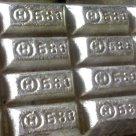 Сплавы цветных металлов - нихром фехраль баббит монель хромель вуда копель в Екатеринбурге