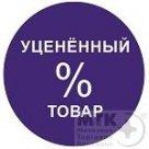 Заклёпки 8017 ш-кор. (уценённый товар) в Санкт-Петербурге