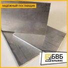 Анод серебряный Ср99.99Ан 5x50x100 мм ГОСТ 25474-82 в России