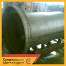 Реторта стальная 40Х24Н12СЛ (30Х24Н12СЛ) ГОСТ 977-88 в Казани