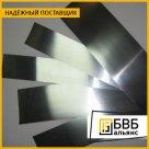 Лист ниобиевый Нб1 в России