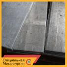 Анод никелевый НПА2 ГОСТ 2132 в Одинцово