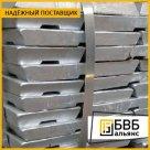 Силумин в чушках АК12пч ГОСТ 1583-93 в Екатеринбурге