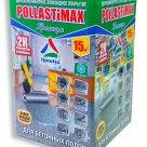POLLASTiMAX Премиум - двухкомпонентное эпоксидное покрытие для бетона в Омске