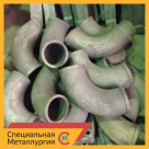 Лейка стальная 35Х23Н7СЛ (25Х23Н7СЛ) ГОСТ 977-88 в Москве