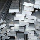 Полоса алюминиевая ГОСТ 13616-97 К48-2, ВАД1, АВ, Д20, Д19ч, Д16ч, Д16 в Белорецке