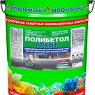 Полибетол-Грунт - полиуретановый грунт для бетонных полов (без запаха), 20кг в Воронеже