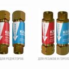 Клапан огнепреградительный КОК к редукт, Донмет (М12х1,25 950.000.20) в России