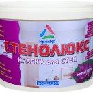 Стенолюкс - высокоукрывистая супербелая краска для стен влажных помещений, с эффектом лотоса в Новосибирске