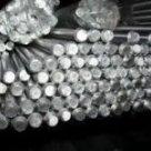 Круг стальной 10 мм ст. 14Х17Н2 в Тюмени