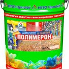 Полимерон - эмаль износостойкая антикоррозионная глянцевая в Новосибирске