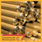 Пруток бронзовый БрАЖНМц9-4-4-1 в России