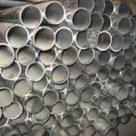 Труба алюминиевая круглая в Москве