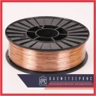 Проволока сварочная светлая (еврокассеты, бухты) 08Г2С ГОСТ 2246-70 в Белорецке