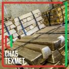 Слиток бронзовый БрАМц9-2 CuAl9Mn2 ГОСТ 493 в Перми