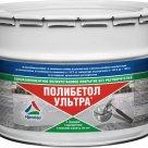 Полибетол-Ультра - полиуретановая эмаль для бетонных полов без запаха (глянцевая) в России
