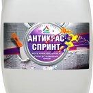 Антикрас-Спринт - смывка супербыстрая для старой краски с металлических поверхностей в Екатеринбурге