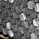 Пруток алюминиевый В95 в России