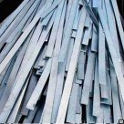 Полоса 25х40 теплоустойчивая сталь Р6М5 в России