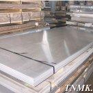 Лист алюминиевый АМГ2 ГОСТ 17232-99