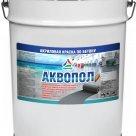 Аквопол - краска для бетонных полов на водной основе матовая в России