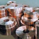 Лента бронзовая БРБ2 0,8х250 мм ДПРНТ ГОСТ 1789-13 с АТП в Екатеринбурге