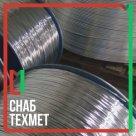 Проволока алюминиевая АМЦМ ГОСТ 7871-75 в Магнитогорске