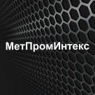 Покраска металла в России