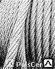 Канат стальной 25.5 мм ГОСТ 3077-80 в Вологде