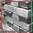 Слиток алюминиевый ВАЛ14 ГОСТ 1583 АТП в России