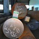 Круг стальной 160 мм ст. 15Х5М ГОСТ 20072-74 в Златоусте