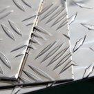 Лист алюминиевый рифленый квинтет АМг2Н2Р в Самаре