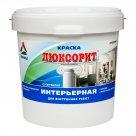 Люксорит - краска интерьерная для сухих помещений супербелая моющаяся высокоукрывистая износостойкая, матовая в России