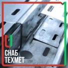 Швеллер перфорированный ШП стальной К024 ТУ36-1434-82 неравнополочный гнутый в Краснодаре