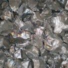 Лигатура ванадий-алюминиевая ВнАл-1 в Омске