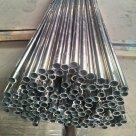 Труба алюминиевая ВД1 ГОСТ 23697-79 в Димитровграде