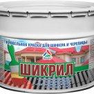 Шикрил - атмосферостойкая краска для крыш из шифера и черепицы в России