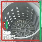 Корзина стальная 20Х20Н14С2Л ГОСТ 977-88 в Магнитогорске