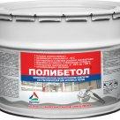 Полибетол - полиуретановая эмаль для бетонных полов без растворителей, 12кг в Новосибирске