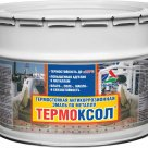 Термоксол - эмаль термостойкая антикоррозионная матовая в Туле