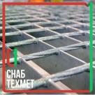 Настил решетчатый сварной из конструкционной стали 3сп Ст3сп; ВСт3сп СТО 23083253-002 в России