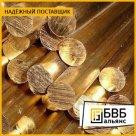 Круг бронзовый БрАЖН10-4-4 АТП в России