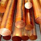 Круг бронзовый БрОЦС 555, БрАЖ 9-4, БрАЖМц 10-3-1.5 от D=8мм до 300мм в России