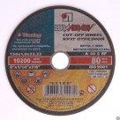 Круг отрезной по металлу ЛУГА 125х2.0х22 в России