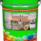 Эпостат 300SH Эксперт  грунт-эмаль 3 в 1 без резкого запаха для антикоррозионной защиты металла