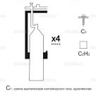 Газовая рампа кислородная РКР- 10к2 (10 бал.,двухряд.,редук.РКЗ-500) контейнерн.