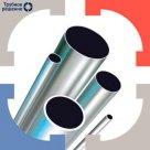 Титановая труба ВТ9 в Тюмени
