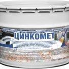 Цинкомет - полиуретановая грунт-эмаль по оцинковке в Челябинске