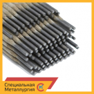 Электрод для сварки Комсомолец-100 ГОСТ 9466-75 в Омске